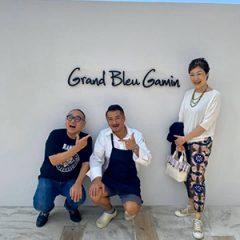 Grand Bleu Gaminにいます。