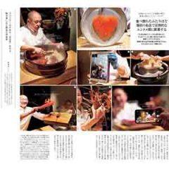 「東京カレンダー」掲載されました!