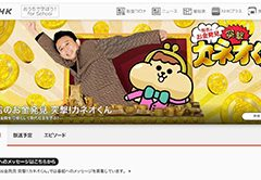 "<span class=""title"">初音鮨のお醤油の秘密が解る?</span>"